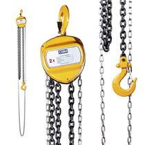 Talha Manual De Corrente Csm Tc 2000 - 02 Toneladas Com 05 Metros - 20100200007