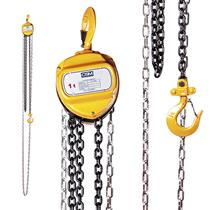 Talha Manual De Corrente Csm Tc 1000 - 01 Tonelada Com 03 Metros - 20100200001